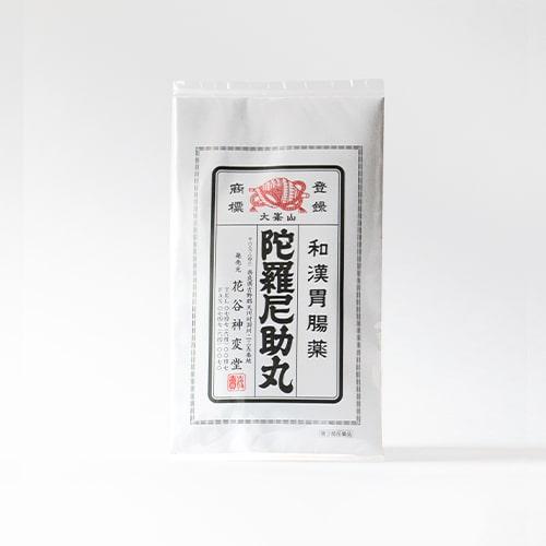 花谷神変堂の陀羅尼助丸 徳用包