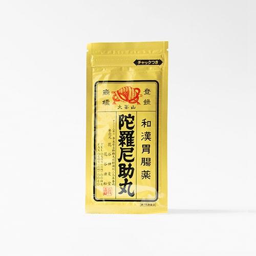 花谷神変堂の陀羅尼助丸 分包